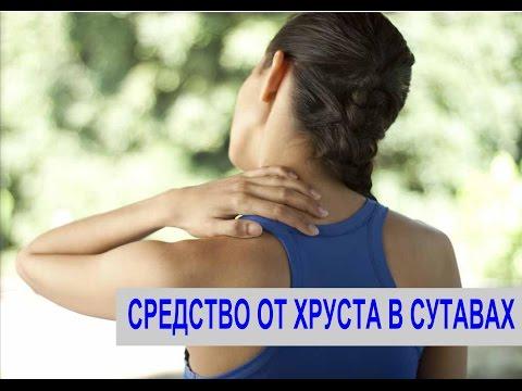 A nyaki gerinc csontritkulása, amelyet kenőcsökkel kell használni