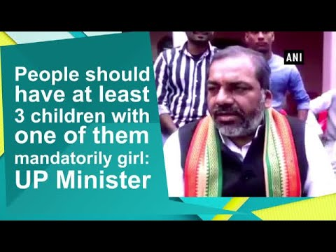 Couples should have at least 3 children with one of them mandatorily girl: UP minister