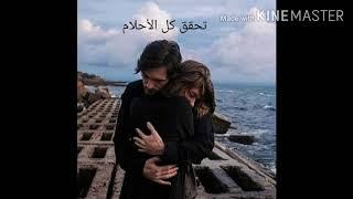 تحميل اغاني أدونيس - ما بتمنالك (كلمات) Adonis- Ma Betmannalak (lyrics) MP3