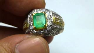 NATURAL EMERALD COLUMBIA 29088