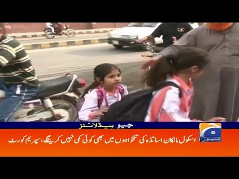 Geo Headlines - 05 PM - 17 January 2019