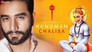 Hanuman Chalisa - Shekhar Ravjiani | Video Song & Lyrics | Zee Music Devotional