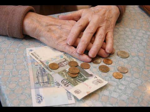 Пенсия по инвалидности и пенсия по старости одновременно в 2020 году