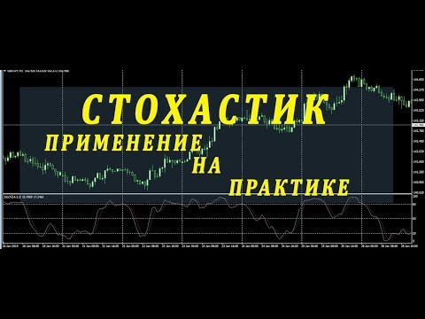 Forex ли forex- 1. info