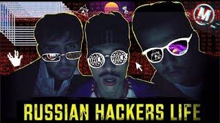 Russian Hackers Life | Русские хакеры покажут как стать хакером | Pilot 18+