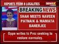 Amit Shah to chair eastern zonal council meet with Mamata Banerjee and naveen patnaik | NewsX - Video
