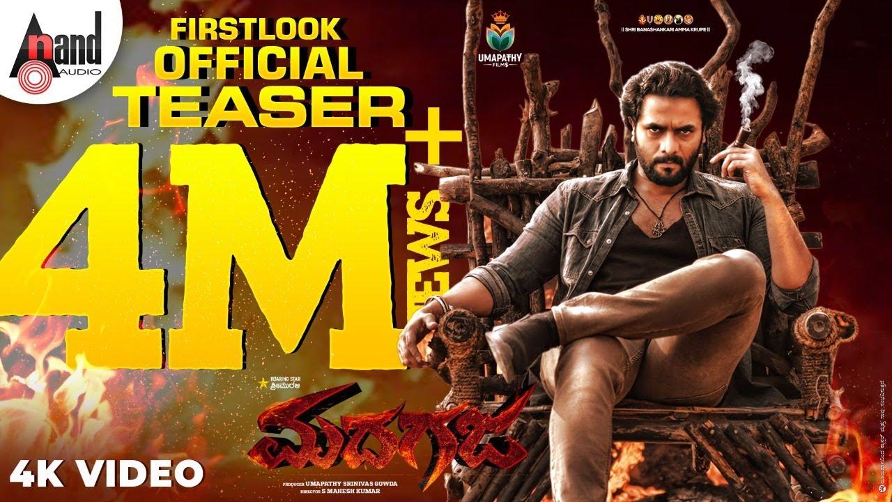 Madhagaja (2021) - MovieInfoz   Full Movie Watch Online HD