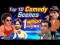 Top 10 Bollywood Comedy Scenes Rajpal
