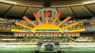 Super Kickers 2006 – Captain Tsubasa Intro German