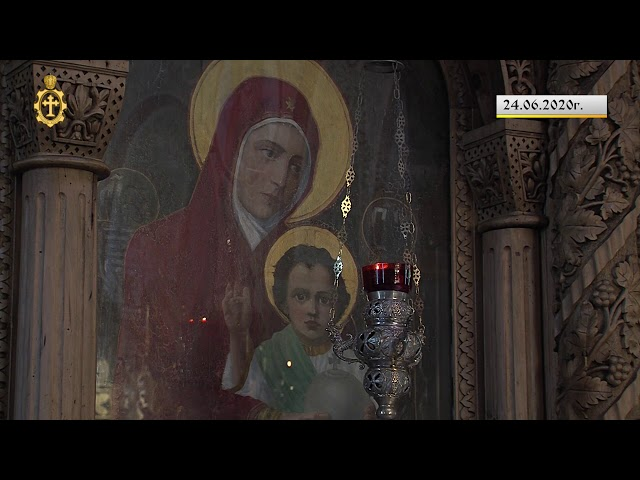 """24 юни 2020г. - Архиерейска света Литургия храм """"Св. Йоан Предтеча"""", град Брацигово"""