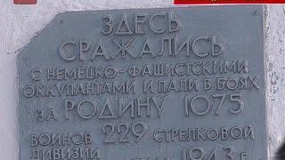 О героизме советских солдат сегодня говорили и на митинге в деревне Хутынь