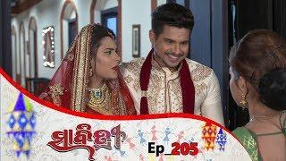 Savitri | Full Ep 205 | 4th Mar 2019 | Odia Serial – TarangTV