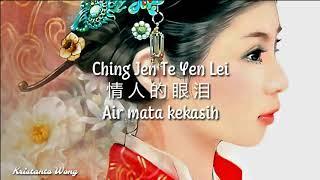 Ching Jen Te Yen Lei - Airmata Kekasih - 情人的眼淚 - 趙鵬 Zhao Peng
