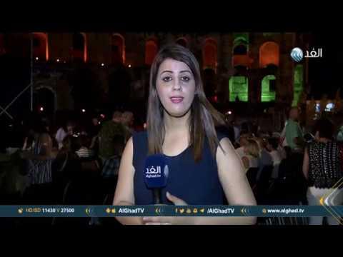 العرب اليوم - شاهد: عرض