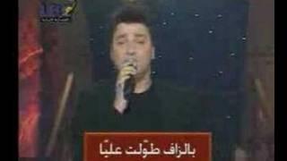 تحميل و مشاهدة Alaa Zalzali (from Lebanon) Bil Zaaf MP3