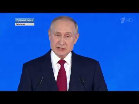 Размер материнского капитала в 2020 и 2021 году - В. В.  Путин