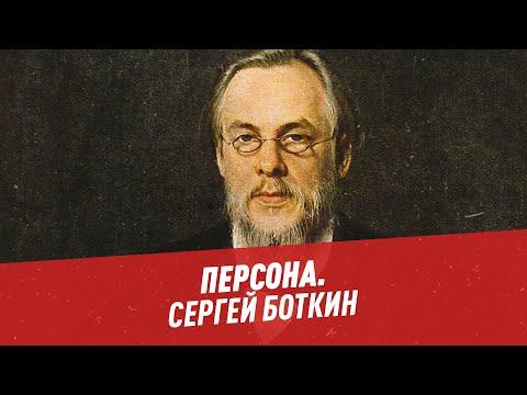Сергей Боткин и его единственный неправильный диагноз – Шоу Картаева и Махарадзе
