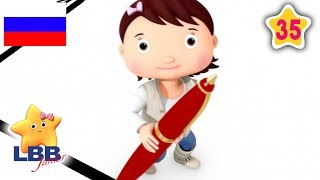 детские песенки   Точка к точке    мультфильмы для детей   Литл Бэйби Бум