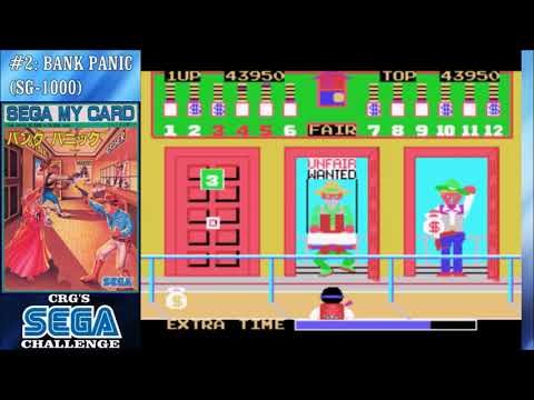 CHILEAN SEGA GAMER: Bank Panic (SG-1000) - Part 2 (Final)