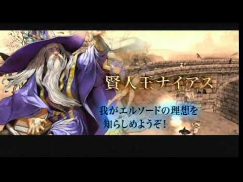 ファンタジーアースゼロ FEZ ZEROの動画サムネイル