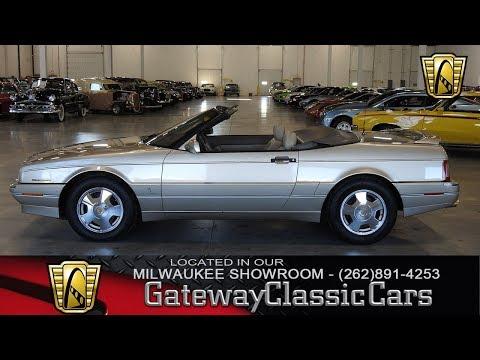 Video of 1993 Allante - $8,995.00 - MDHG