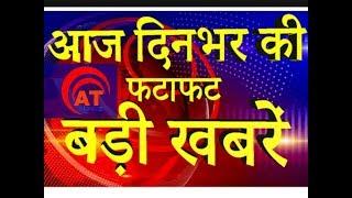 PM Modi paytm delhi Budget Today Breaking News ! आज के मुख्य समाचार बड़ी