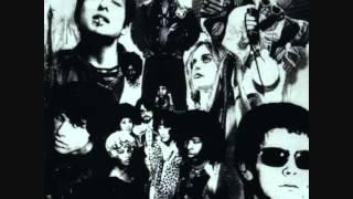 Duran Duran - The Crystal Ship