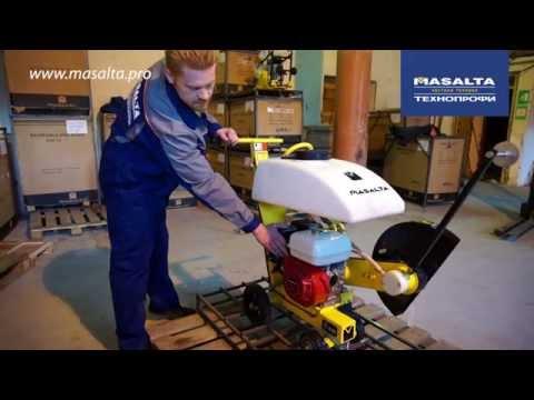 Предпродажная подготовка шовнарезчика Masalta MF 14