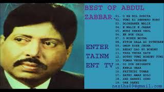 Mp3 Ore Nil Doriya Abdul Jabbar Mp3 Download