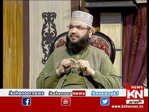 Istakhara 26 January 2021 | Kohenoor News Pakistan