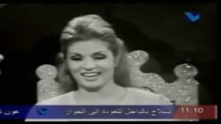 تحميل و مشاهدة صباح أبو الزلف، عتابا، ميجانا MP3