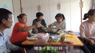 【原创】(467)东北现在啥天气?一家人热炕头吃火锅 边吃边嘟囔:真是太冷了!