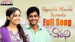 Vesavilo Mande Sureedu Full Song || Vaaradhi Movie || Kranthi, Vasu ,Sri Divya