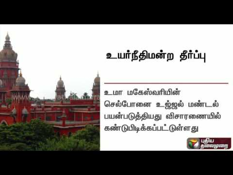 Chennai-High-court-confirms-life-term-for-three-accused-in-the-murder-of-IT-employee-Uma-Maheswari