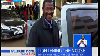 Ben Chumo and other senior Kenya Power officers arrested over abuse of office