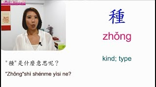 Learn How To Speak Chinese With New Vocabulary 1