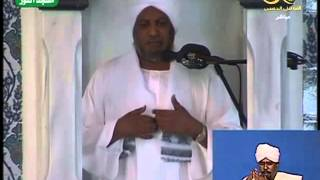 preview picture of video 'Egyptian President leads Friday prayers in Khartoum الرئيس المصري يؤدي صلاة الجمعة في الخرطوم'