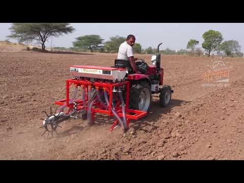 Mini Tractor Driven Multi Crop Seed Cum Fertilizer Drill