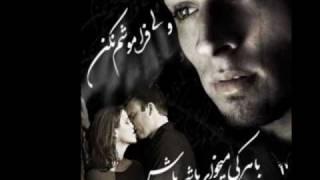 Homayoon (Amin Habibi) - LaLa LaLa Gole Laleh / Yanis - Del Beh To Dadam