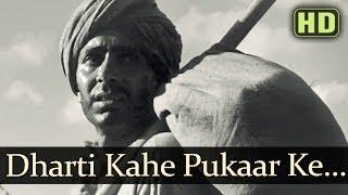 Dharti Kahe Pukaar Ke (HD) - Do Bigha Zamin Songs - Balraj