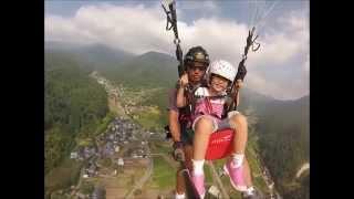 パラグライダーパーク青木(Paraglider Park Aoki)