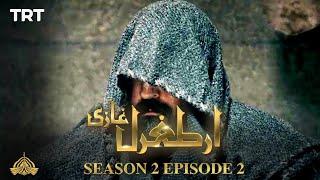 Ertugrul Ghazi Urdu   Episode 2  Season 2