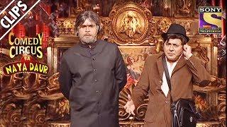 Krushna & Sudesh Recreate Mohabbatein | Comedy Circus Ka Naya Daur