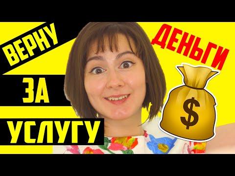 Финанскредит кредитный брокер