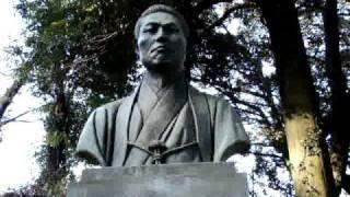 近藤勇首塚/法蔵寺
