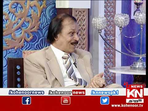 Good Morning 15 December 2019 | Kohenoor News Pakistan