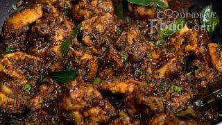 Pepper Chicken Recipe/ Chicken Milagu Varuval/ Pepper Chicken Dry