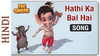 Bal Ganesh - Hathi Ka Bal Hai - Popular Kids song - YouTube