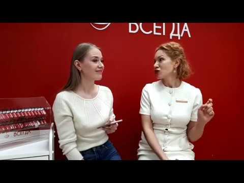 Что нужно знать о перманентном макияже рассказывает эксперт Юлия Чеботарева