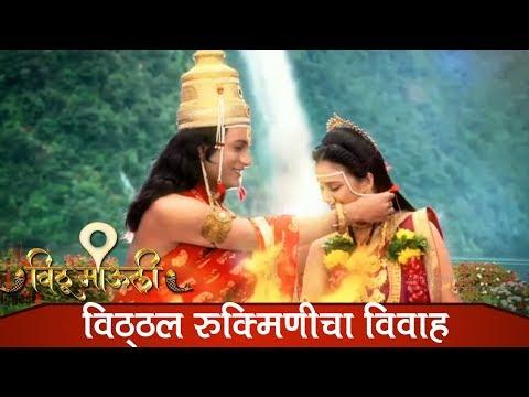 Vithu Mauli Serial @ Star Pravah